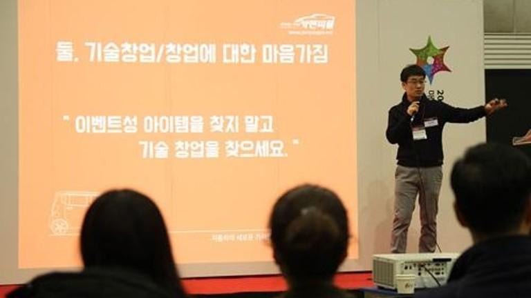 '카앤피플' 양영제 대표, '출장세차 선구 브랜드로서의 7가지 정의' 소개 - KNS뉴스통신