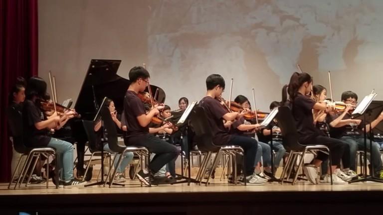 청소년지오뮤직캠프(African Symphony)
