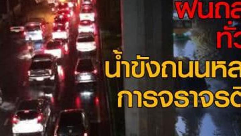 NationTV 22