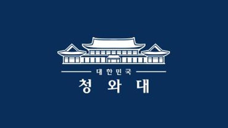 청와대 국민소통 광장 > 국민청원