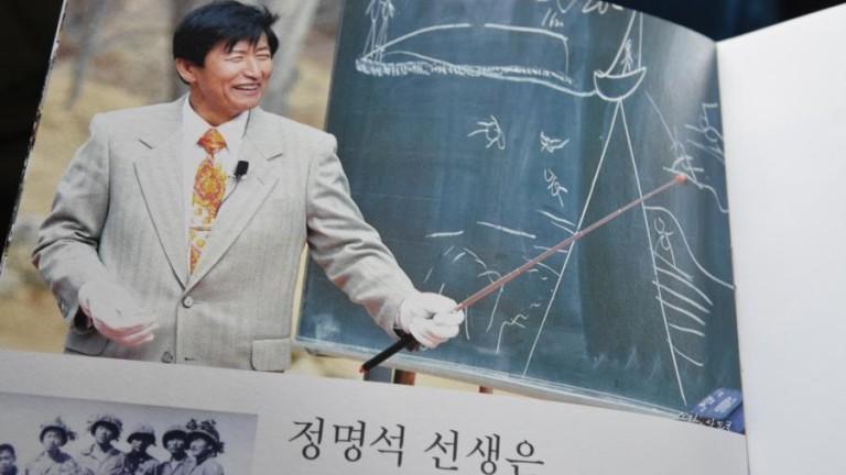 '성폭행' 징역 10년 살고 출소한 JMS 정명석