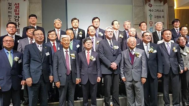 선교 중심 C&MA 한국총회 설립