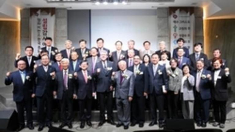 [뉴스파워] 한국 C&MA 목사들, 얼라이언스 한국총회(ACK) 설립