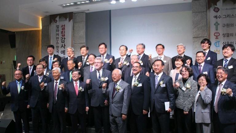 선교 중심 교단인 C&MA 한국총회 설립