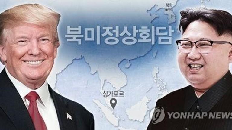 '외교적 중립무대' 싱가포르, 첫 북미정상회담 장소로 최종 낙점(종합)