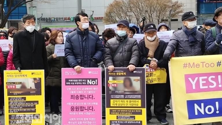 김기동의 왜곡된 '교회론', 눈·귀먼 교인들