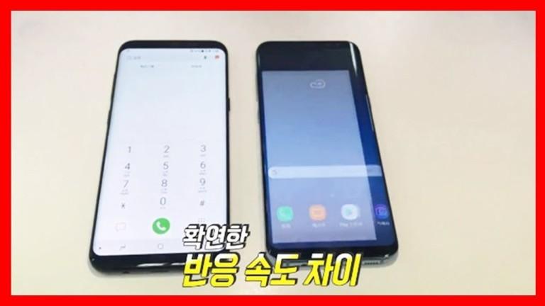 """""""대한민국 1%만 안다"""" 휴대폰 속도 빠르게 만드는 방법"""