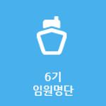 고려대학교 불자교우회