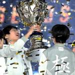 League of Legends' Worlds 2018 was the Most Watched Esports Event in the Game's History