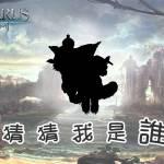 伊卡洛斯M Icarus M