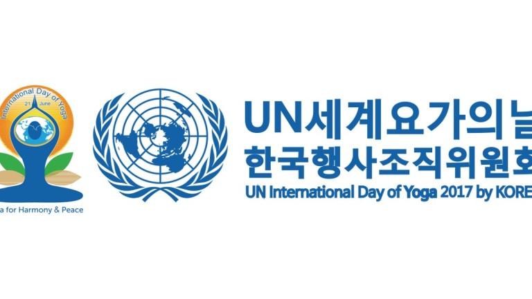 UN세계요가의날 코리아