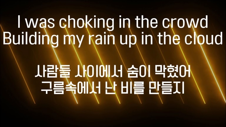 Imagine Dragons - Believer (한국어 자막/해석/가사)