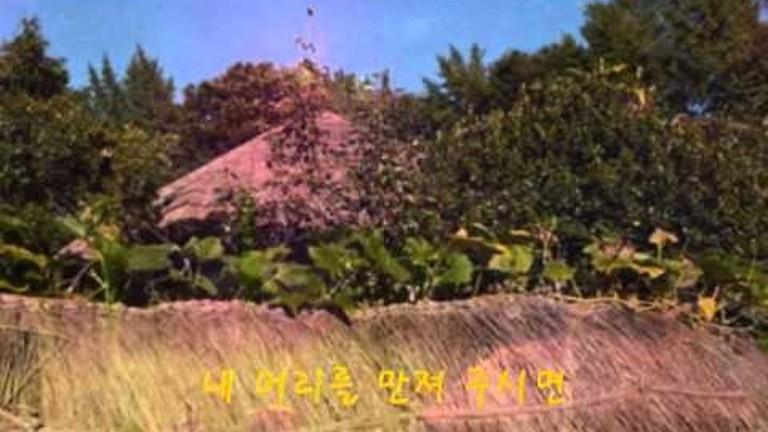 ⚘유로(URO) 김철민 1집 - 고향 / k-pop