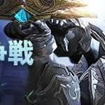 【お知らせ】騎士団競争戦シーズン1の開催