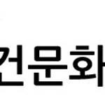 강건문화뉴스