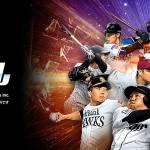 劇的采配!プロ野球リバーサル お知らせ - 鳥谷敬選手のシルエット化解除について